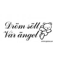 Väggtext - Dröm sött Vår ängel